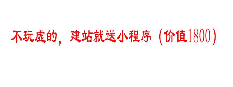 西宁建设一个企业网站需要多少钱,需要哪些步骤,多久