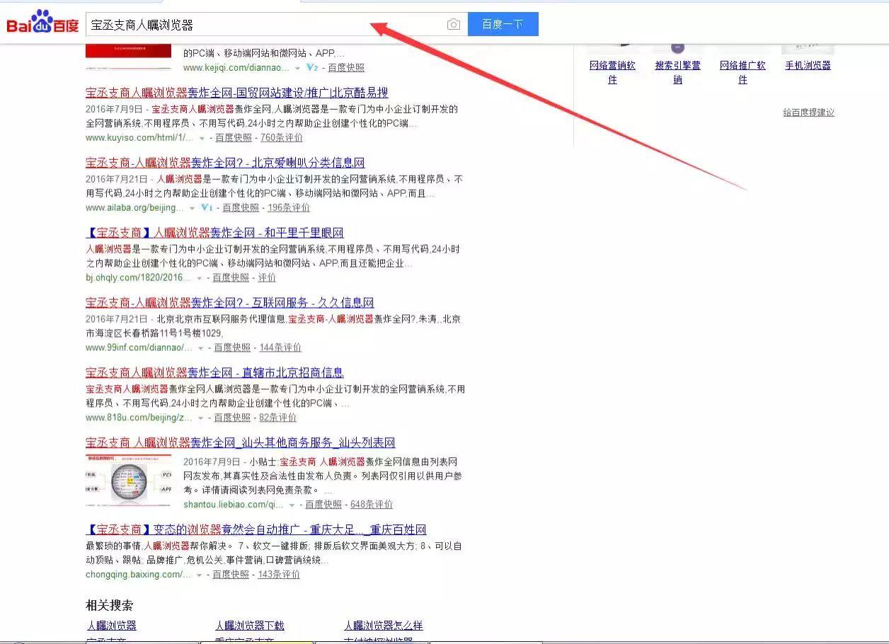 【宝丞支商】音乐制作人为何转战人瞩网络推广?